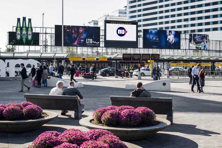 Personeelskortingen Schiphol Plaza